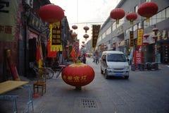 Le vecchie abitazioni della città nella vecchia città di Luoyang immagini stock libere da diritti