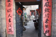 Le vecchie abitazioni della città nella vecchia città di Luoyang fotografia stock libera da diritti