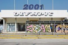 Le vieil aéroport abandonné d'Ellinikon Athènes Images libres de droits