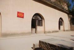 Le-vieille maison de Chu Photos libres de droits