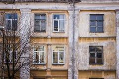 Le vieux Soviétique a effectué l'appartement Photo libre de droits