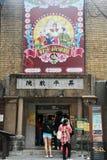 Le vieux théâtre dans la ville antique de jiufeng dans Taiwan Image stock