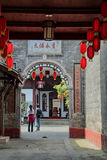 Le vieux yard dans la ville de yuantong, dans Sichuan, porcelaine Images stock