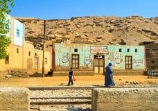 Le village égyptien Photographie stock libre de droits