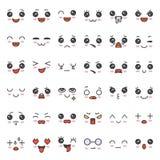 Le visage mignon d'émotion dans le divers expession, icône editable de course a placé 5 illustration stock