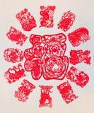 Le zodiaque chinois Images libres de droits