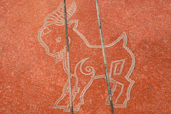 Le zodiaque de douze Chinois Image libre de droits