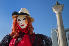 Lea la máscara del carnaval de Venecia de los labios Fotografía de archivo libre de regalías