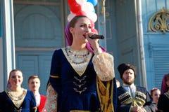 Lead vocalist of Cossack chorus. Pyatigorsk, Russia. Pyatigorsk, Russia - November 4, 2017: Lead vocalist of Cossack chorus. Festival in honor of National Unity Royalty Free Stock Photo
