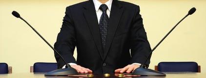 Leader Businessman Stock Photo