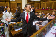 Leader of the Radical Party of Ukraine Oleg Lyashko Royalty Free Stock Photo
