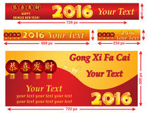 Leaderboard horizontal banners set for Chinese New Year 2016 Stock Photos