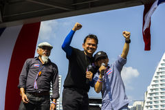 Leaders of PDRC on stage Royalty Free Stock Photography