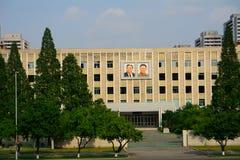 The Leaders, Pyongyang, North-Korea. Portrait of the Leaders of North-Korea Stock Image
