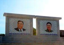 The Leaders, Sariwon, North-Korea Stock Photos