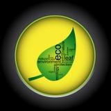 Leaf icon Royalty Free Stock Photo