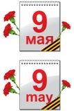 leafen för 9 kalender kan vektor illustrationer