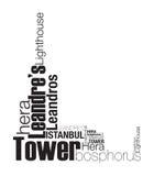 leander πύργος σκιαγραφιών του  Διανυσματική απεικόνιση
