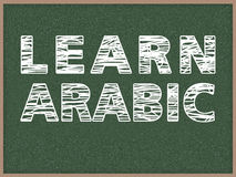 Learn Arabic Stock Image