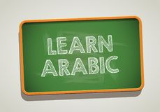 LEARN ARABIC written in chalkboard. Conceptual image with word LEARN ARABIC. Vector stock Stock Photos