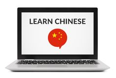 Learn Chinese concept on laptop computer screen Royalty Free Stock Photography