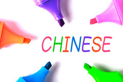 Learn Chinese Stock Photo