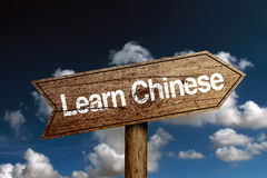 Learn Chinese Stock Image