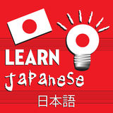 Learn Japanese Royalty Free Stock Image