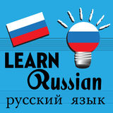 Learn Russian. Colorful background with the Russian flag and the text learn Russian written with black letters Stock Photos