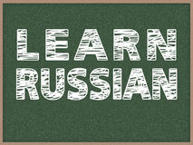 Learn Russian stock images