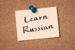 Learn Russian Stock Photography