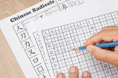Learn to Write Chinese Characters in Classroom. Learn to Write Chinese Characters radicals in Classroom stock images
