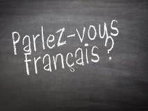 Learning language - French Stock Photo