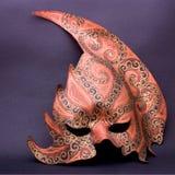 Leather mask. Leather Venetian mask on black Royalty Free Stock Photo