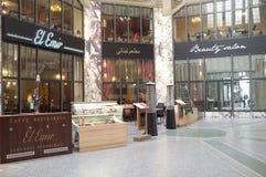 Lebanese restaurant in Prague Stock Photos