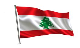 Lebanon flag. A series of `Flags of the world.`   The country - Lebanon flag. Lebanon flag.  A series of `Flags of the world.`  The country - Lebanon flag Stock Image