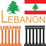 Lebanon Royalty Free Stock Image