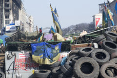 Leben auf dem Maidan Stockbild