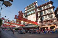 Leben in Chinatown. Guten Rutsch ins Neue Jahr Stockbild