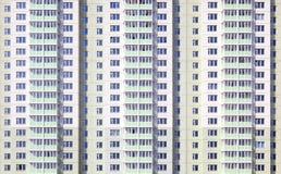 Lebendes Haus Stockbild