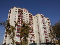 Lebendes modernes Gebäude Stockbild