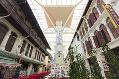 Lebensmittel und Restaurant in Singapurs Chinatown Lizenzfreies Stockbild