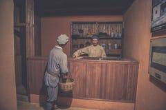 Lebensmittelgeschäft-Speicherwachsskulptur-c$jinggangshan Museum stockbilder