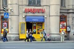 Lebensmittelgeschäft in St Petersburg