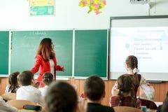 Lección de la escuela en Ucrania foto de archivo