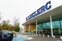 Leclerc大型超级市场 库存照片