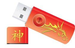 Lecteur d'instantané d'USB, illustration illustration de vecteur