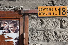 Lection banner on Stalin St. In Mestia. Georgia. Royalty Free Stock Photo