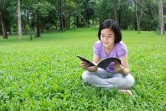Lector joven Foto de archivo