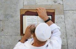 Lectura del Torah Fotografía de archivo libre de regalías